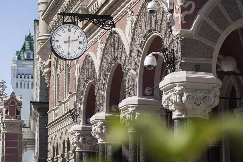 Комитет по вопросам надзора и регулирования деятельности небанковских финансовых услуг